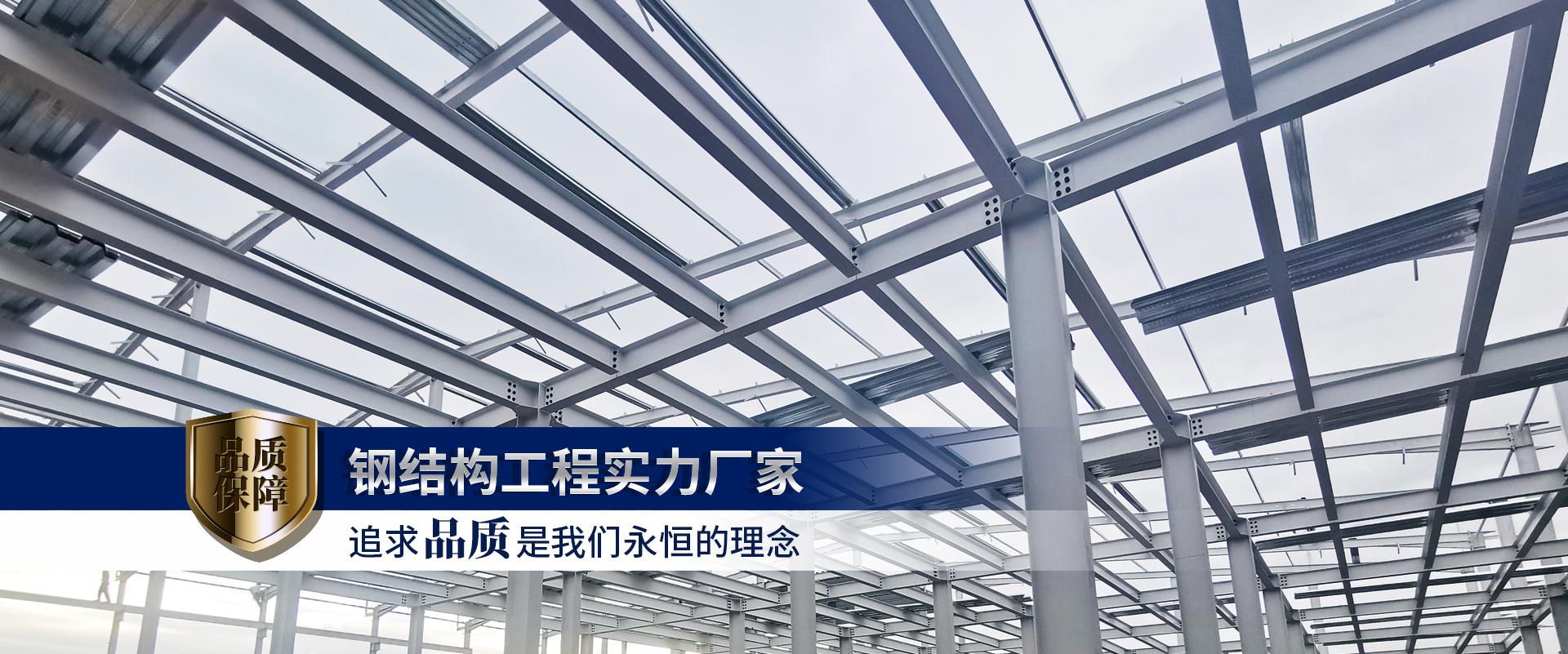 沧州钢结构厂房