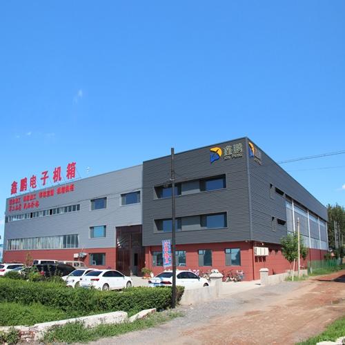 沧州鑫鹏电子工厂设计承建